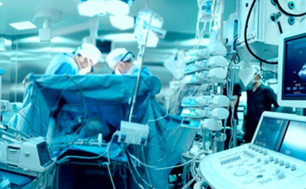 Diplomado en actualización y puesta al día en analgesia y sedación: anestesia y reanimación